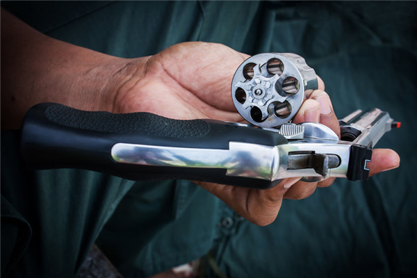 What to Look for When Examining a Firearm